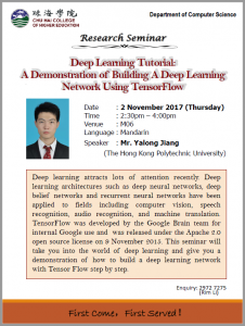 Deep Learning Tutorial: A Demonstration of Building A Deep Learning